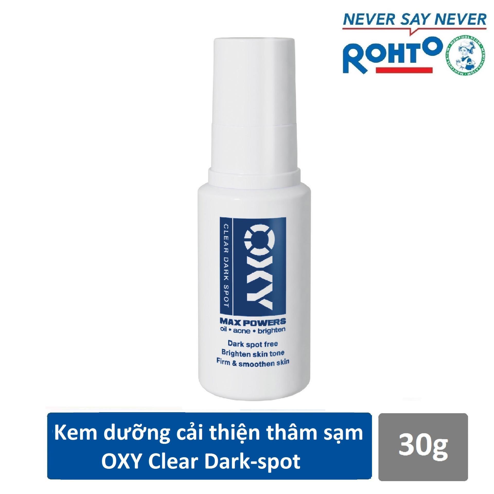 Kem dưỡng cải thiện thâm sạm Oxy Clear Dark Spot 30g