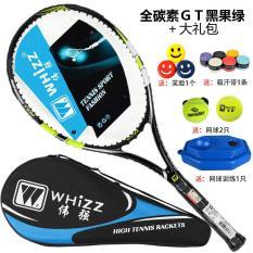 Sợi Cacbon Chính Hãng Chuyên Ngành Duy Nhất Vợt Tennis Vợt Tennis