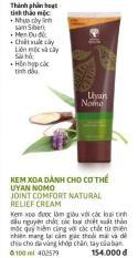 Gel xoa Uyan Nomo hỗ trợ giảm đau khớp, bị co cơ giúp vận động dễ dàng – Hãng phân phối chính thức