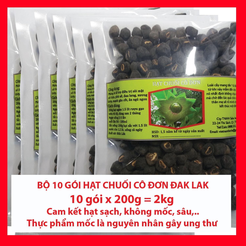 Chuối Hột Cô Đơn – Bộ 10 Gói 200gr