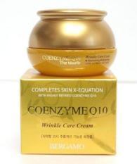 Kem dưỡng trắng trị nám Coenzyme Q10 Cream Hàn quốc 50ml