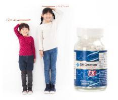 Viên uống tăng trưởng chiều cao GH Creation EX270 viên của Nhật Bản