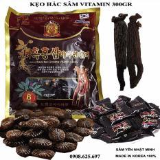 Kẹo Hắc Hồng Sâm 300g