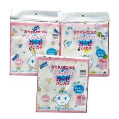 Combo 10 Khăn sữa in hình xuất Nhật kích thước 32 x 32 cm