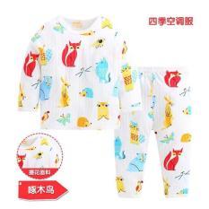 Bộ cotton giấy xuất Nhật cho bé