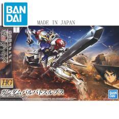 Mô hình Gundam Bandai 1/144 HG IBO Gundam Barbatos Lupus Serie HG Iron-Blooded Orphans