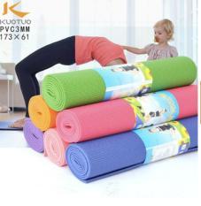thảm tập yoga (xanh đậm)