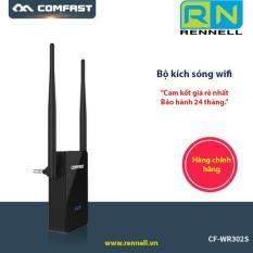 Thiết bị khuếch đại sóng wifi 3 chức năng COMFAST CF-WR302S