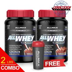 Set 2 hộp thực phẩm bổ sung whey protein cao cấp ALLMAX ALLWHEY CLASSIC CHOCOLATE