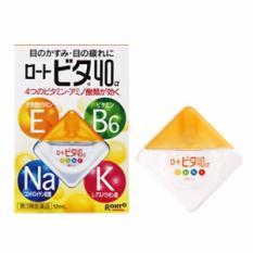 Nhỏ Mắt Sáng Mắt Rohto 12ml Nhật Bản bổ sung vitamin màu vàng – Hàng Nhật nội địa