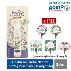 Xịt Khử Mùi Refre Natural Rosemary Hương Hương Thảo (30ml) + Tặng móc gỗ dán tường xinh xắn