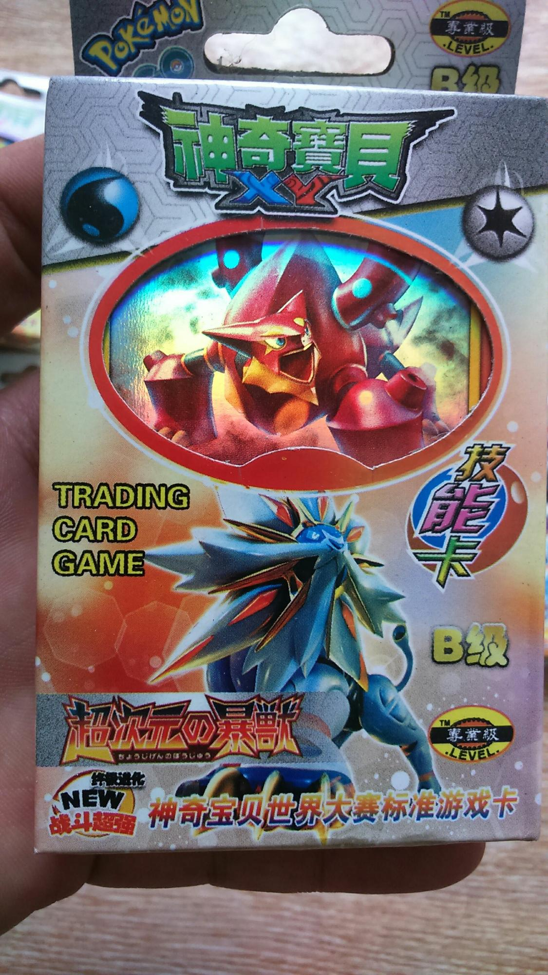 Trò chơi 5 hộp 190 thẻ bài pokemon
