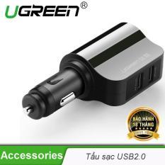 Sạc điện thoại/máy tính bảng 2 cổng USB 2.0 trên ô tô UGREEN CD115 20394 – Hãng phân phối chính thức