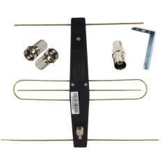 Anten có mạch khuếch đại dùng cho đầu kỹ thuật số tặng kèm Jack nối