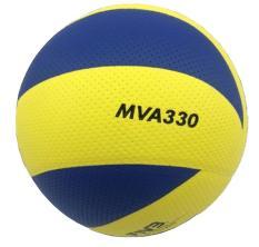 Quả bóng chuyền chuyên nghiệp PU MVA330 (Số 5)