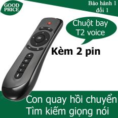T2 Voice Version 2.4G Air Mouse 3D Motion Stick Support Mac OS/Windows/Android/Linux