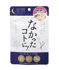 Viên Uống Enzyme Giảm Cân Ban Đêm – 30viên – Hàng Nhật