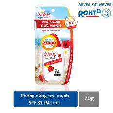 Đánh Giá Sữa chống nắng cực mạnh Sunplay Super Block SPF 81 PA++++ 70g