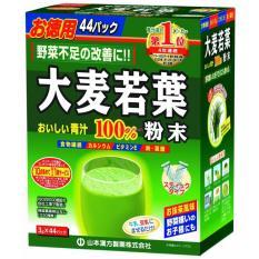 Trà lúa non Grass Barley nguyên chất 44 gói Nhật Bản
