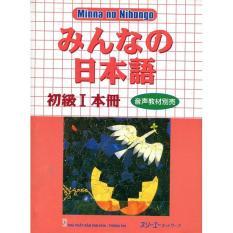 Bộ sách học tiếng Nhật Minna no nihongo I (3 cuốn) Trình độ sơ cấp N5