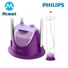 Bàn ủi hơi nước đứng Philips GC508 (Tím) – Hàng nhập khẩu