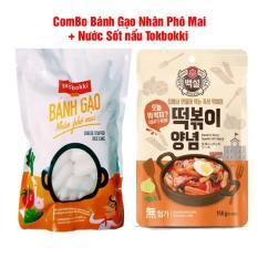 Combo Bánh Gạo Nhân Phô Mai + Nước sốt Tokbokki Hàn Quốc