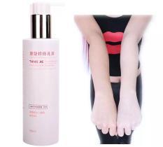 Kem dưỡng trắng da toàn thân che khuyết điểm da mặt Jang Jie không thấm nước hàng trung xuất khẩu nhật bản – HX2020 – chăm sóc cơ thể