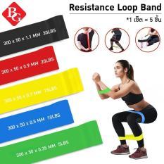 BG – Bộ 5 Dây đàn hồi kháng lực cao cấp tập Gym Yoga cao cấp Thái Lan