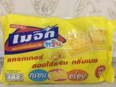 Bánh quy kem bơ Magic 360g bịch 24 gói