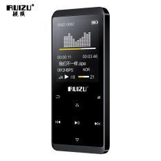 Máy nghe nhạc MP3 Lossless Ruizu D02 (Bản Không Bluetooth) – [Hãng phân phối chính thức]