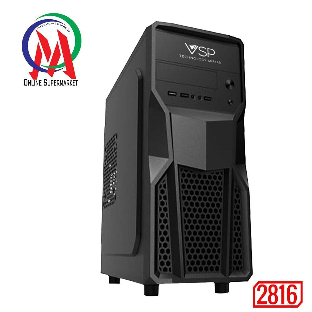Vỏ Case máy tính VSP 2816