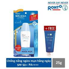 Sữa chống nắng dưỡng da ngừa mụn Sunplay Skin Aqua Acne Clear SPF 50+ PA++++ 25g + Tặng Kem rửa mặt Hada Labo 25g