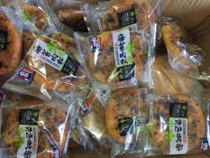 1kg bánh tươi nội địa 11 ( bánh tươi nội địa)