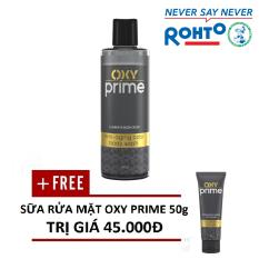 Sữa tắm khử mùi Oxy Prime 230g + Tặng Kem rửa mặt OXY Prime 50g