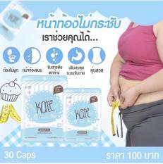 MADAM KATE DETOX Giảm Cân và Thải Độc Thái Lan (gói 30 viên) MẪU MỚI