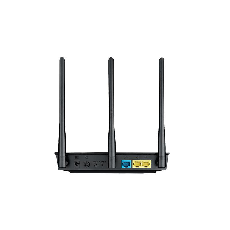 Bộ phát wifi Router ASUS RT-AC53