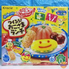 Popin Poppin Cookin Okosama Lunch