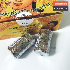 3 ống dầu hít đặc trị viêm xoang Thái Lan 2g