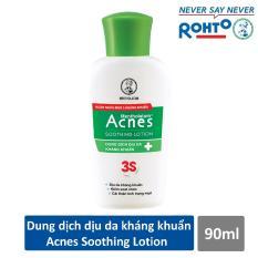 Dung dịch dưỡng dịu da kháng khuẩn và ngừa mụn Acnes Soothing Lotion 90ml