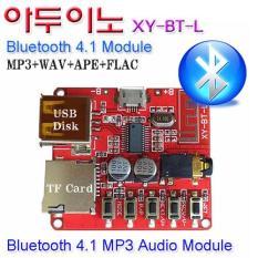 Mạch Bluetooth mini 4.1 (có giải mã thẻ TF và USB)