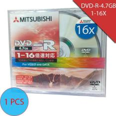 Đĩa DVD-R 4.7Gbps/ghi 120Min/16X Mitsubishi Model-CDHR47J1-V2.1 (1PCS)