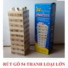 Trò chơi rút gỗ 54 thanh loại to