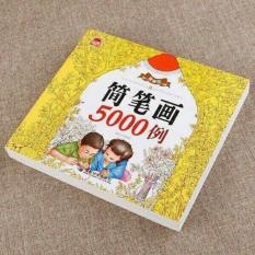 Sách tô màu 5000 hình cho bé, sách tập tô, vở tập tô tặng kèm 12 bút