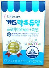Men Vi Sinh (Probiotics) Hàn Quốc dành cho trẻ em – Hộp 14 viên
