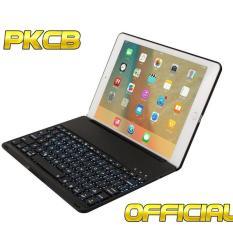Nên mua Bộ bàn phím ốp lưng iPad Air 2 iPad 6 + Skin bàn phím ở Phụ kiện Cho bạn