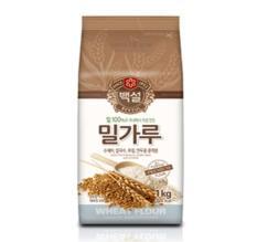 Bột mì DAESANG Hàn Quốc 1kg