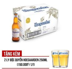Hoegaarden White chai 330ml – Thùng 24 – Tặng ngay 02 Ly Thủy Tinh Hoegaarden