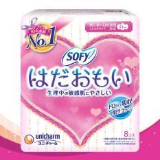 Băng vệ sinh siêu mềm mại Sofy Skin Comfort 23cm có cánh gói 08 miếng (Nhập khẩu từ Nhật Bản) _ 8934755923039