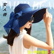 Nón đi biển , Mũ đi biển