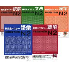 Sách – Combo Shinkanzen N2 (5 cuốn)